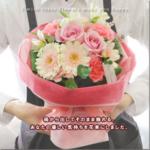 通販で人気の花屋「花由」のそのままブーケとは?口コミや評判は?