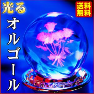 クリスマスプレゼントに♪「癒し館」の幻想的な光るオルゴール!