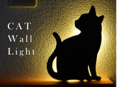 猫雑貨♪キャットウォールライトが可愛い!おしゃれ通販インテリア