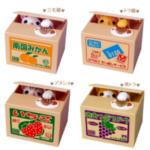 猫の貯金箱!みかん箱に入った三毛猫が可愛い♪いたずらBANK