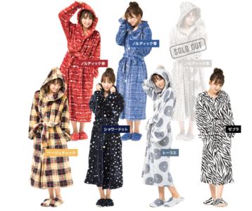 着る毛布モコアカラーバリエーション7色