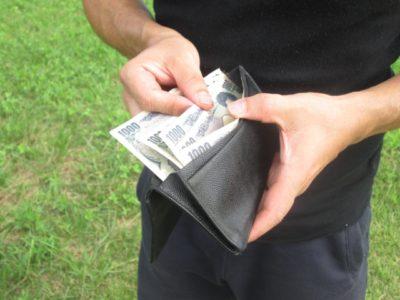 バレンタインのプレゼントの長財布