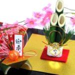 お正月の門松アレンジ人気の通販7選!玄関を彩るお花で福来たる♪