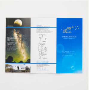 スプリングブルック天文台のリーフレット