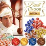 リンツチョコレート通販で人気の種類を大公開!口コミや販売店をチェック!